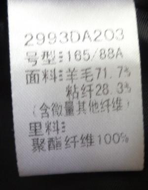 163642e1qqorehe1qpzai8.jpg