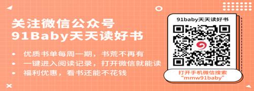 书城_引导关注_1000x500_03(1)_副本.jpg