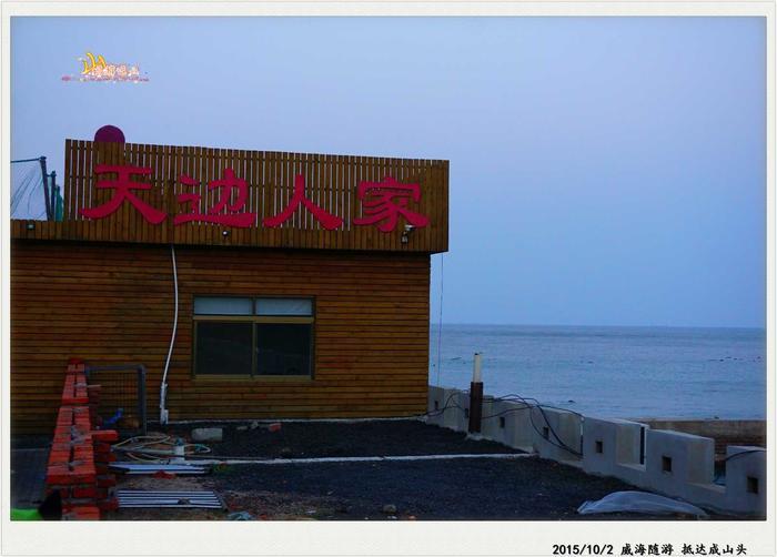 DSC02800_副本.jpg