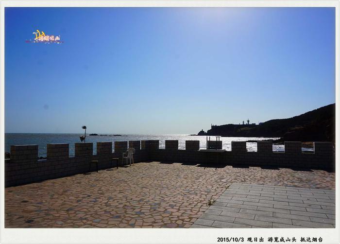 DSC03133_副本.jpg