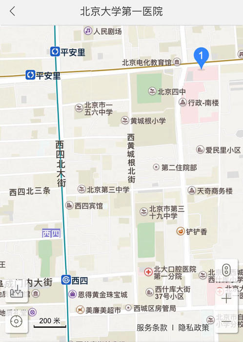 微信圖片_20171220154351.jpg