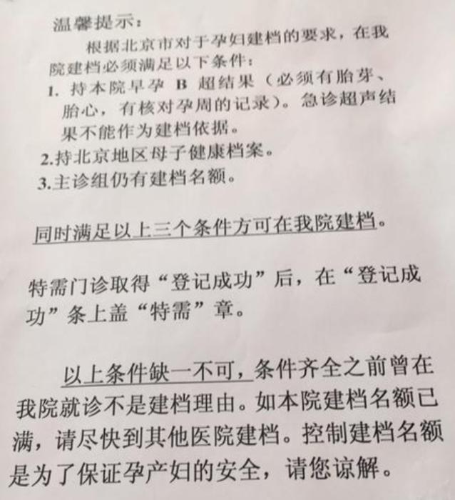 火狐截图_2019-08-01T10-16-30.900Z.png