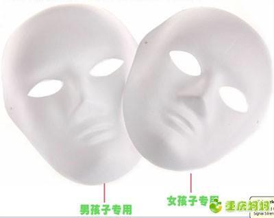 面具画.jpg