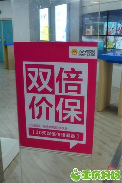 DSC_0194_副本.jpg