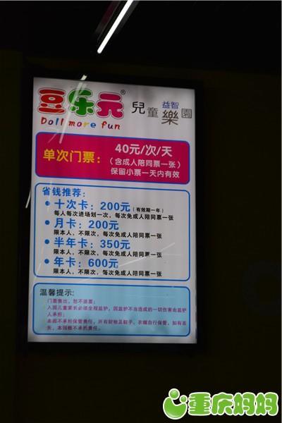 DSC_0252_副本.jpg