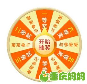 QQ图片20170224170542.png