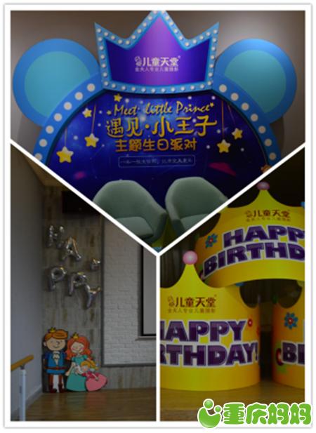 莎姐带你逛C馆 探访时代天街最具年轻时尚气质的儿童亲子shopping mall926.png.png