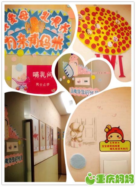 莎姐带你逛C馆 探访时代天街最具年轻时尚气质的儿童亲子shopping mall1326.png.png
