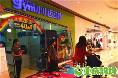 莎姐带你逛C馆 探访时代天街最具年轻时尚气质的儿童亲子shopping mall2668.png.png