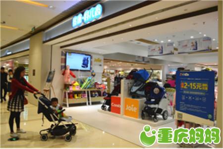 莎姐带你逛C馆 探访时代天街最具年轻时尚气质的儿童亲子shopping mall3212.png.png