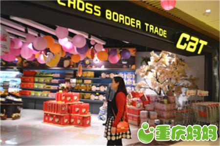 莎姐带你逛C馆 探访时代天街最具年轻时尚气质的儿童亲子shopping mall3359.png.png