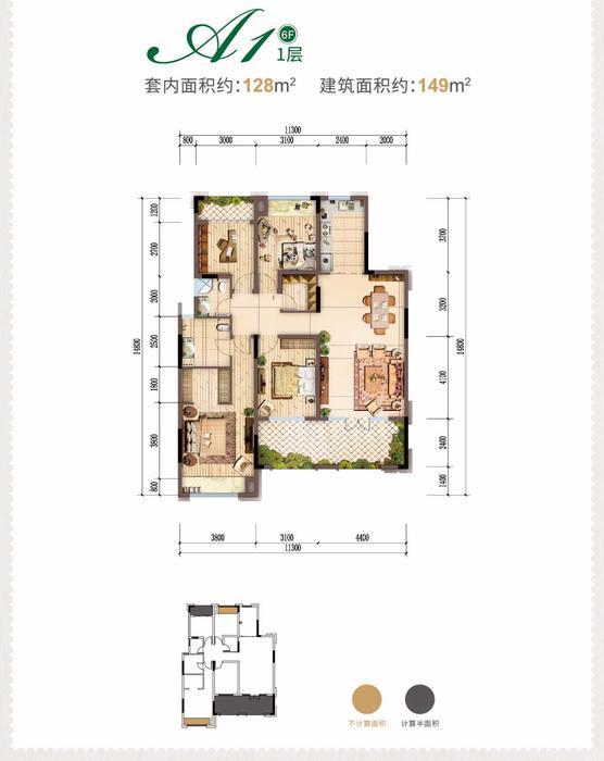 2017-08-18-星麓原洋房A1改造前-02.jpg