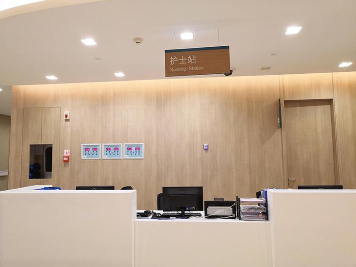 產房護士站.jpg