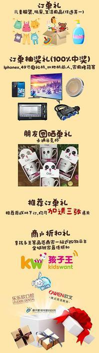 童博会-微信_04.jpg