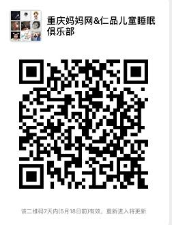 微信图片_20190511154834.png