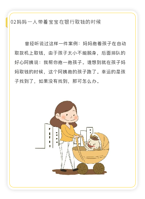 2_看图王.png
