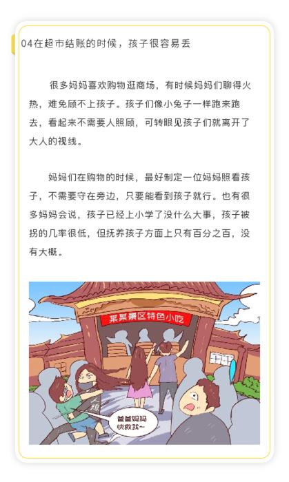 4_看图王.png