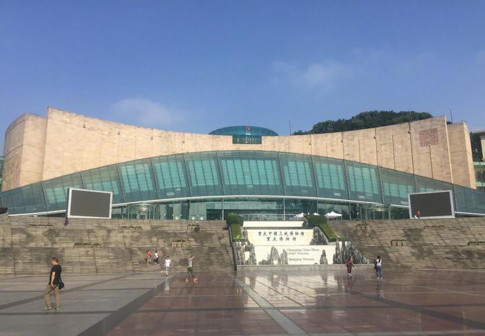 8三峡博物馆.jpg