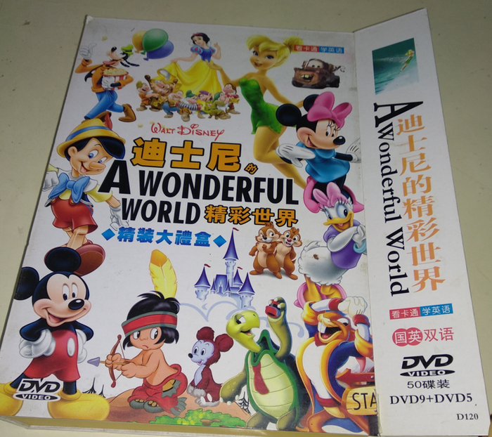 迪士尼DVD光盘1.png