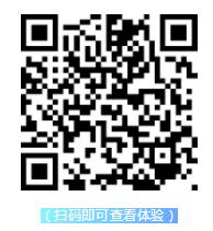 QQ截圖20200807133705.png