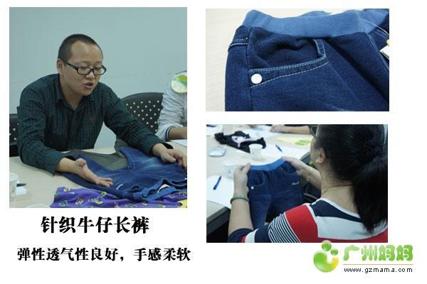针织牛仔裤.jpg