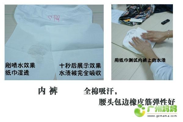 内裤3.jpg