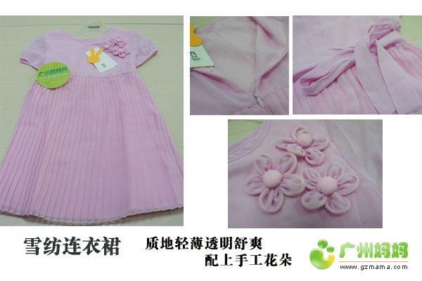 连衣裙22.jpg