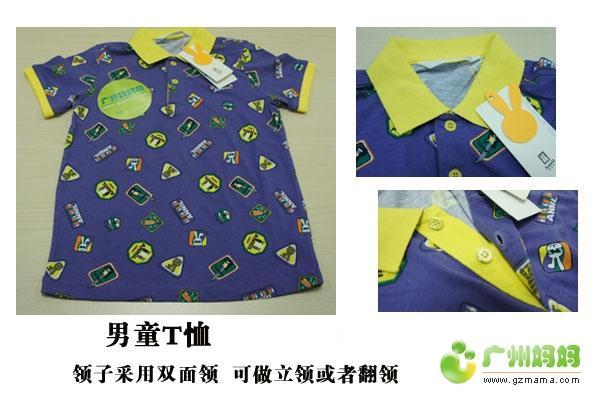男童T恤2.jpg