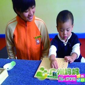 宝宝在上蒙台梭利数理课-新爱婴课程2.jpg