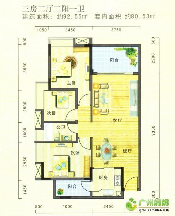 新時代家園三房兩廳93㎡.jpg
