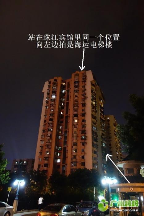 03海运电梯楼.JPG