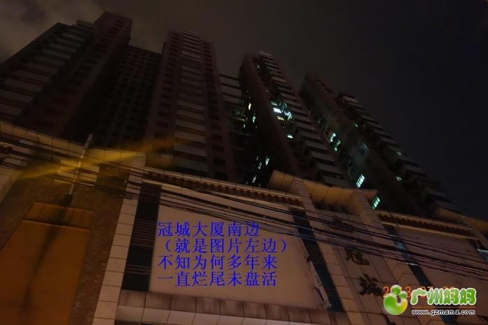 01冠城大厦.JPG