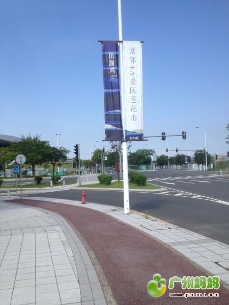 亞運源筑 011.jpg