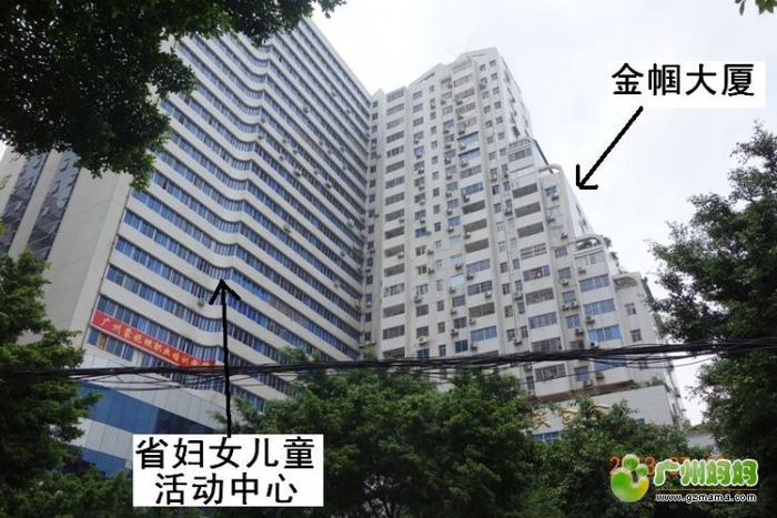 金帼大厦.JPG