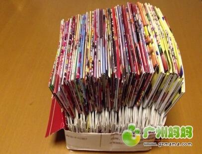 折紙盒子2.jpg