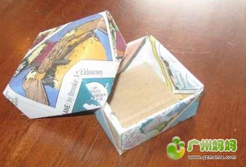 折紙盒子.jpg