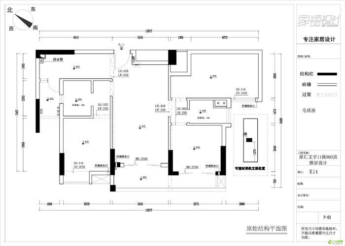 原始结构平面图.jpg