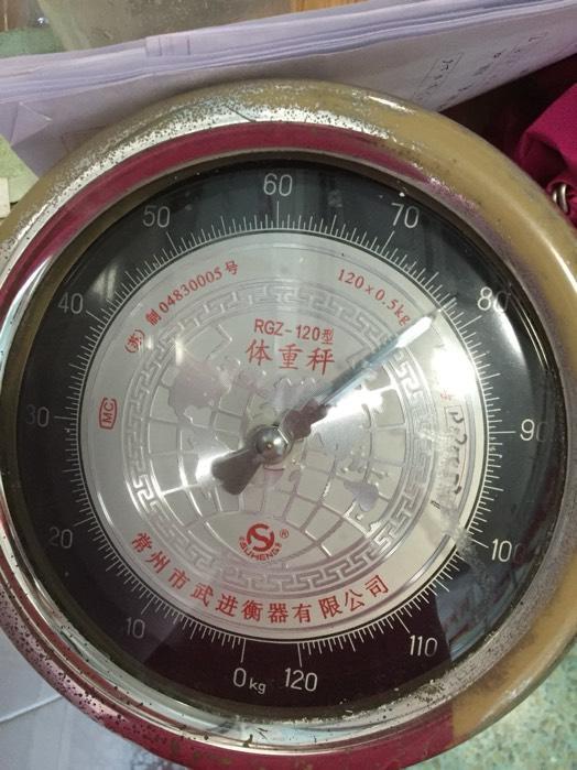 體重.jpg