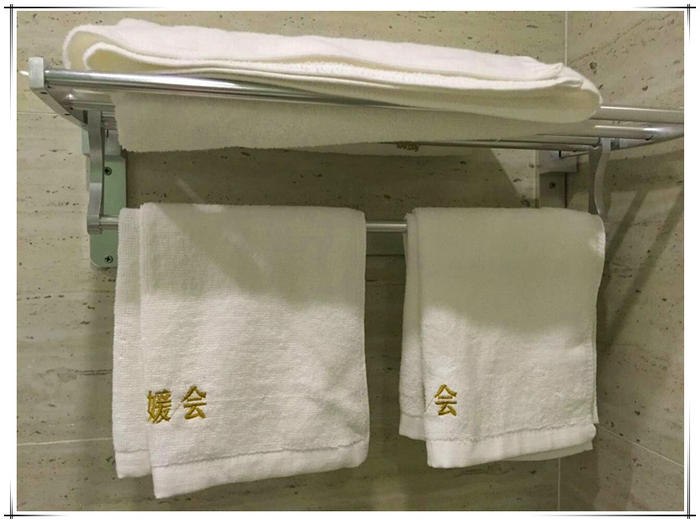 毛巾.jpg