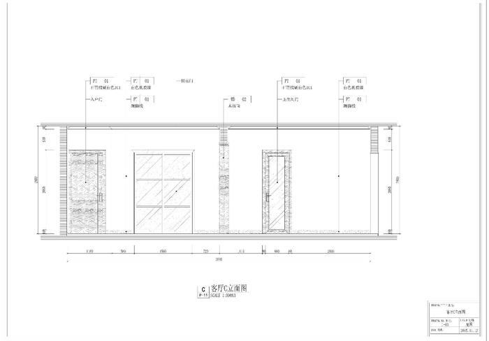 客廳3.jpg