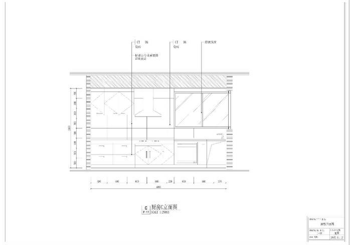 廚房2.jpg