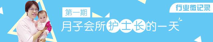 广妈口碑王-780x155-第X0期.jpg
