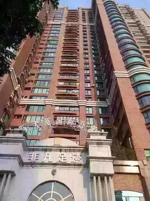 新大厦国际公寓.jpg