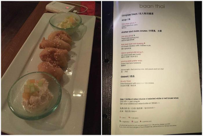 泰国菜8.jpg