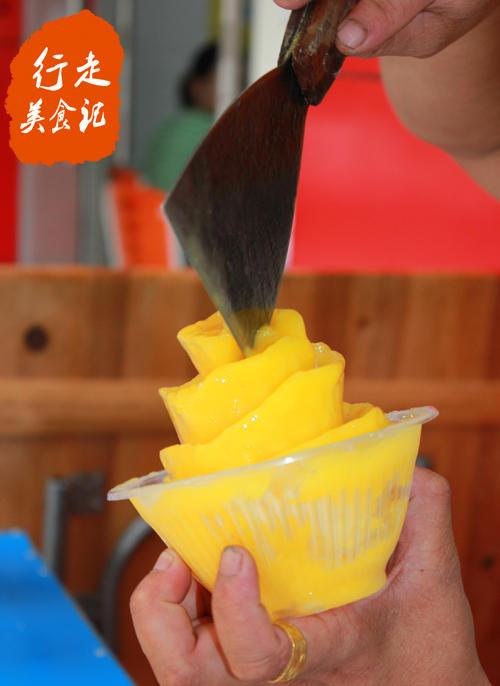16水果炒冰 (8).jpg