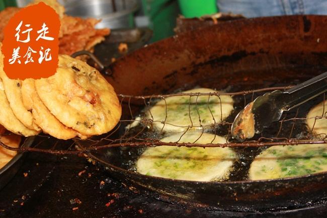 23虾饼 (4).jpg