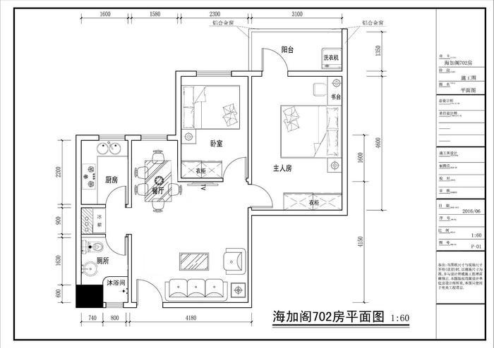 房间现状图