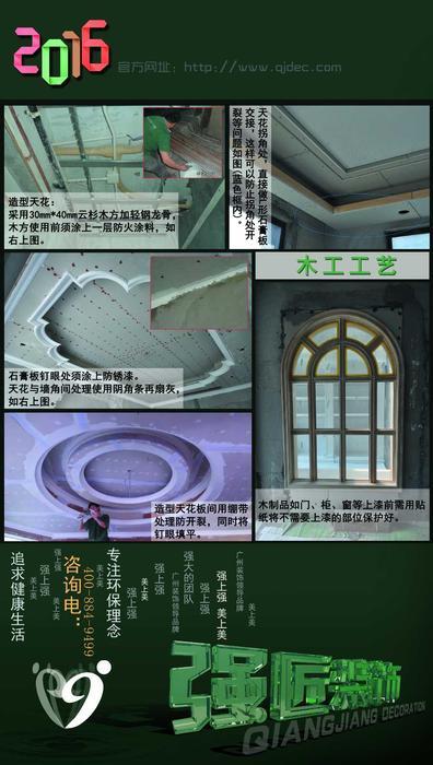 03木工工艺-2000.jpg