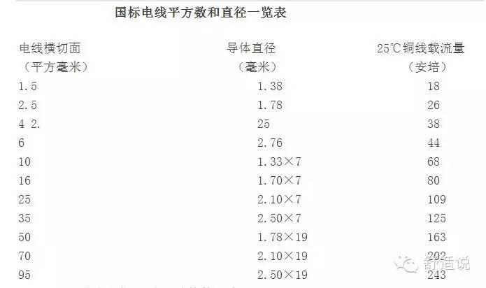 img8_wtoutiao_com.jpg