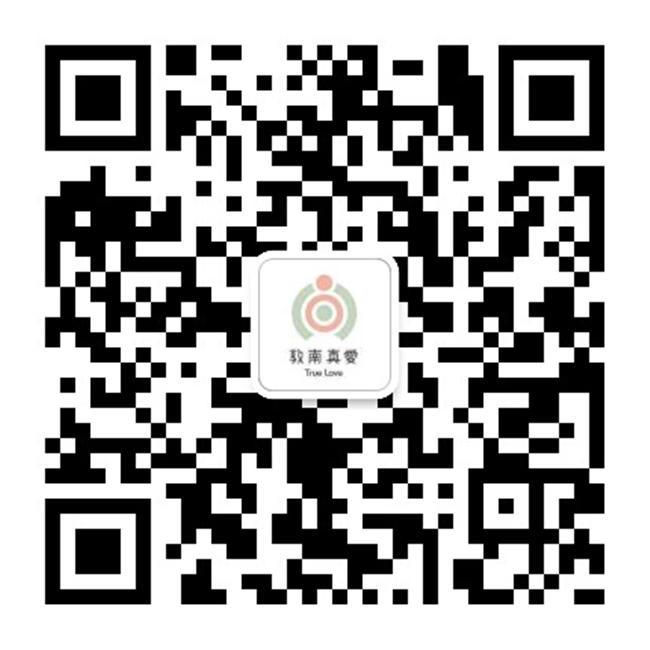 配图8(凤凰城店二维码).jpg